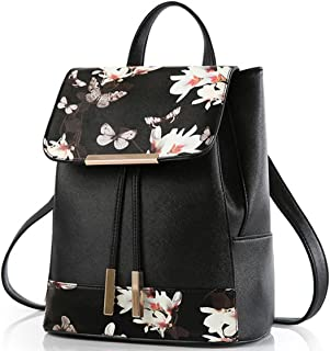 Best butterfly backpack purse Reviews