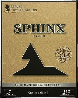 銘木NOBパズル スフィンクス(Sphinx)