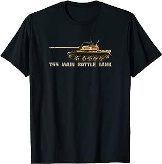 T55 Russian Tank T-shirt Art Gift Illustration