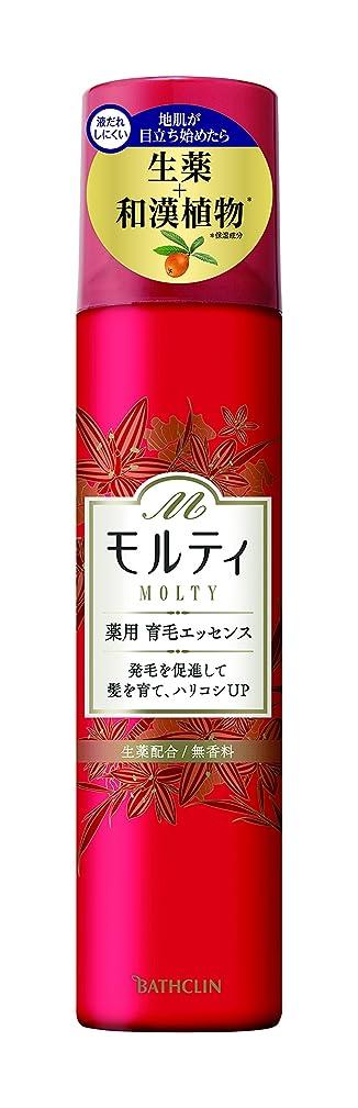【医薬部外品】モルティ 女性用育毛剤 薬用育毛エッセンス130g 女性向け