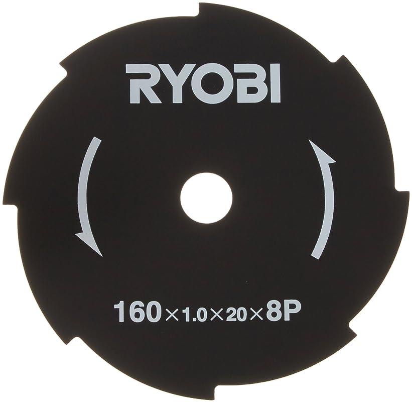 その後軍艦水没リョービ(RYOBI) 金属8枚刃 刈払機用 160×20mm 6730141