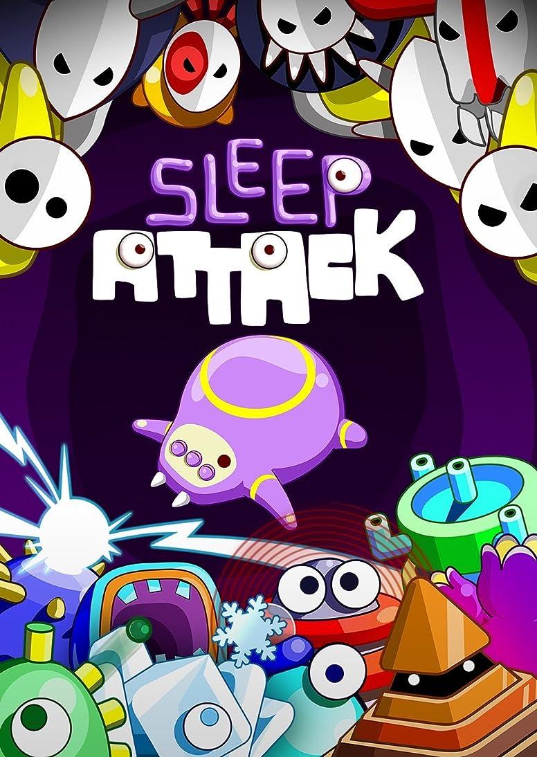 比較振動させる失Sleep Attack [オンラインコード]