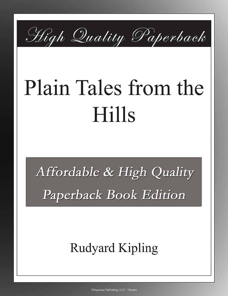 不機嫌そうなクレーン落とし穴Plain Tales from the Hills