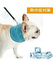犬用 クールバンダナ ひんやり首輪 スカーフ ネッククール ペット用品 熱中症防止 メッシュ生地 抜群な通気性 小型中型犬や猫兼用 (M)