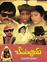 Best suhasini movies in telugu Reviews