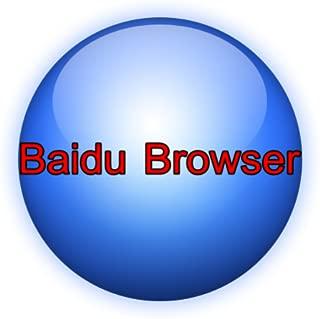 Best baidu browser app Reviews