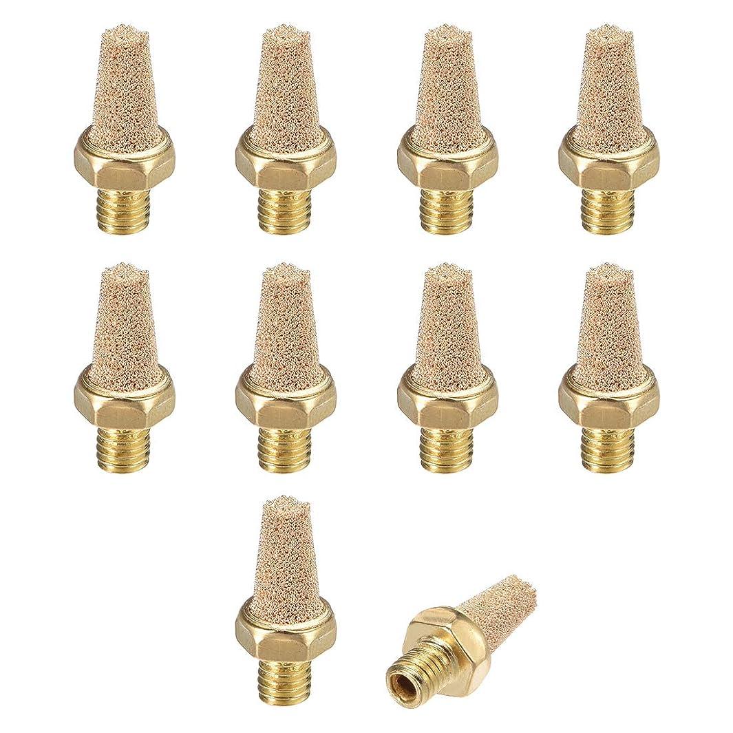 uxcell Brass Exhaust Muffler, M5 Male Thread 5/16