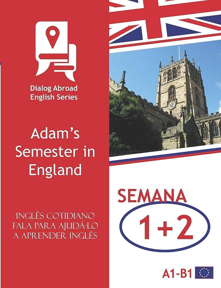 引退する農夫ヒゲInglês cotidiano fala para ajudá-lo a aprender inglês - Semana 1/Semana 2: Adam's Semester in England (Quinzena)