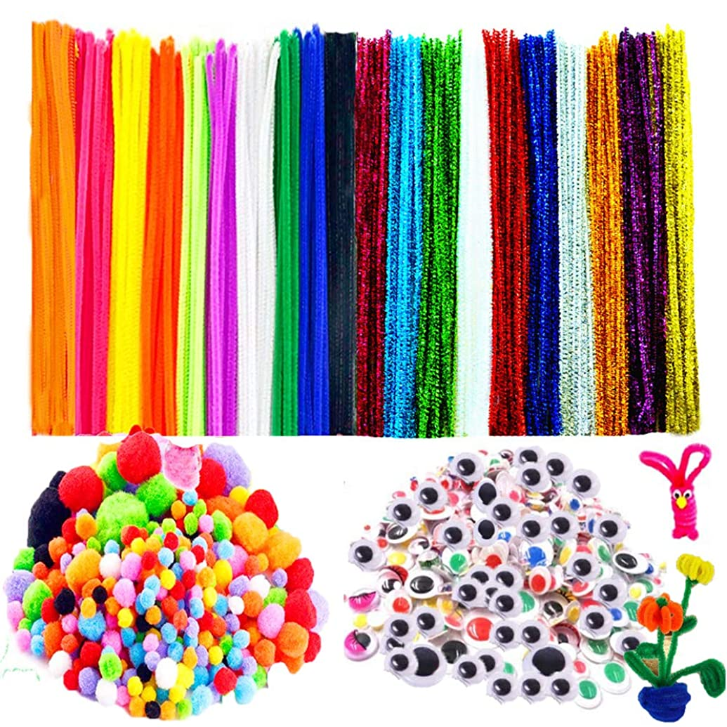 700Pcs Pipe Cleaners Set - Kids Craft Supplies - Includes 100Pcs Pipe Cleaners,100Pcs Sparkly Pipe Cleaners, 250Pcs Wiggle Eyes and 250Pcs Pompoms for DIY School Projects Decorations by BellaBetty