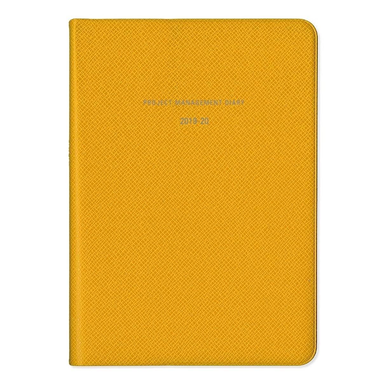 トランジスタ盲目子供時代ダイゴー 手帳 2019年 A6 MILL マンスリー ウィークリー Neon イエロー E9487 (2019年 3月始まり)