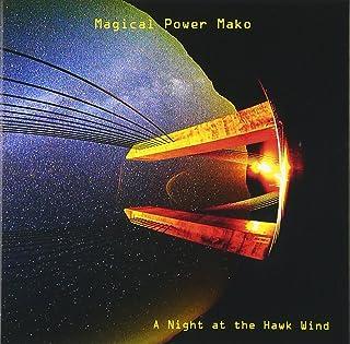 A night at the Hawk Wind