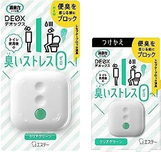 【まとめ買い】消臭力 DEOX デオックス トイレ用 置き型 クリアグリーン 本体 6ml+つけかえ 6ml 消臭剤 消臭 芳香剤