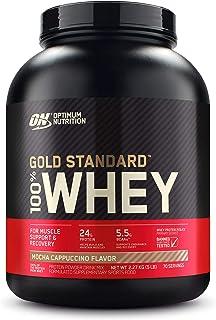 2個セット Gold Standard 100% ホエイ プロテイン モカカプチーノ 2.27kg (5lbs) [米国メーカー正規品] [海外直送品]