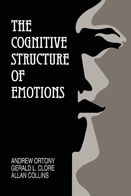 フォームベルベット輪郭The Cognitive Structure of Emotions (English Edition)