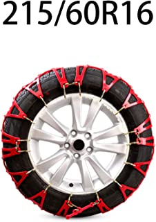 HEIFEN Car Snow Chain SUV SUV Rubber Universal Snow Tire Anti-Skid Chain Emergency Thickening
