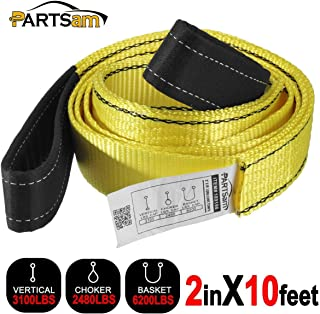 Premium 2 Pcs Crane Towing Strap Durable 3400Dtex - Heavy Duty Web Sling - Corrosion Resistance Polyester Industrial Flat Eye-Eye Ropes (10feet x 2inch)