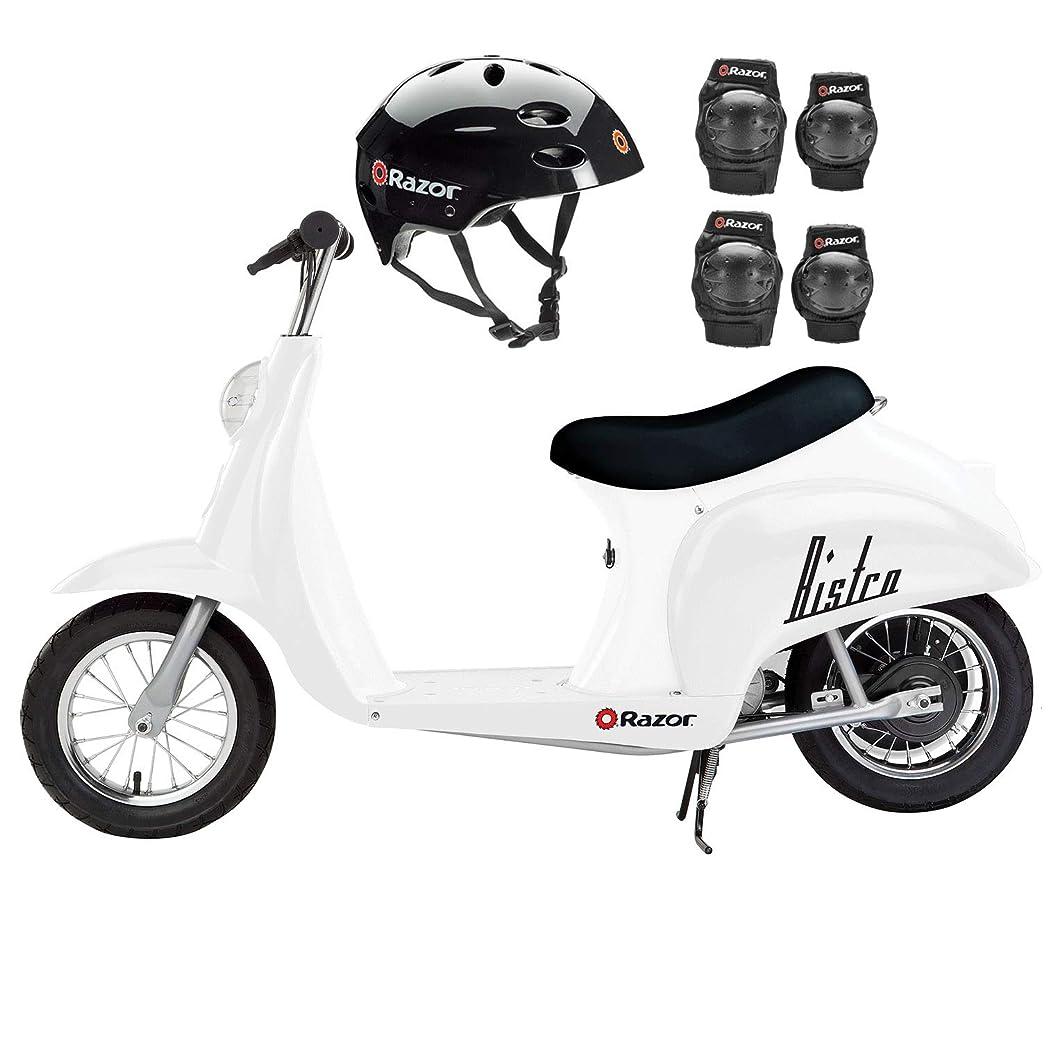 Razor Pocket Mod Miniature Euro Kids Electric Toy Retro Scooter & Helmet/Pads
