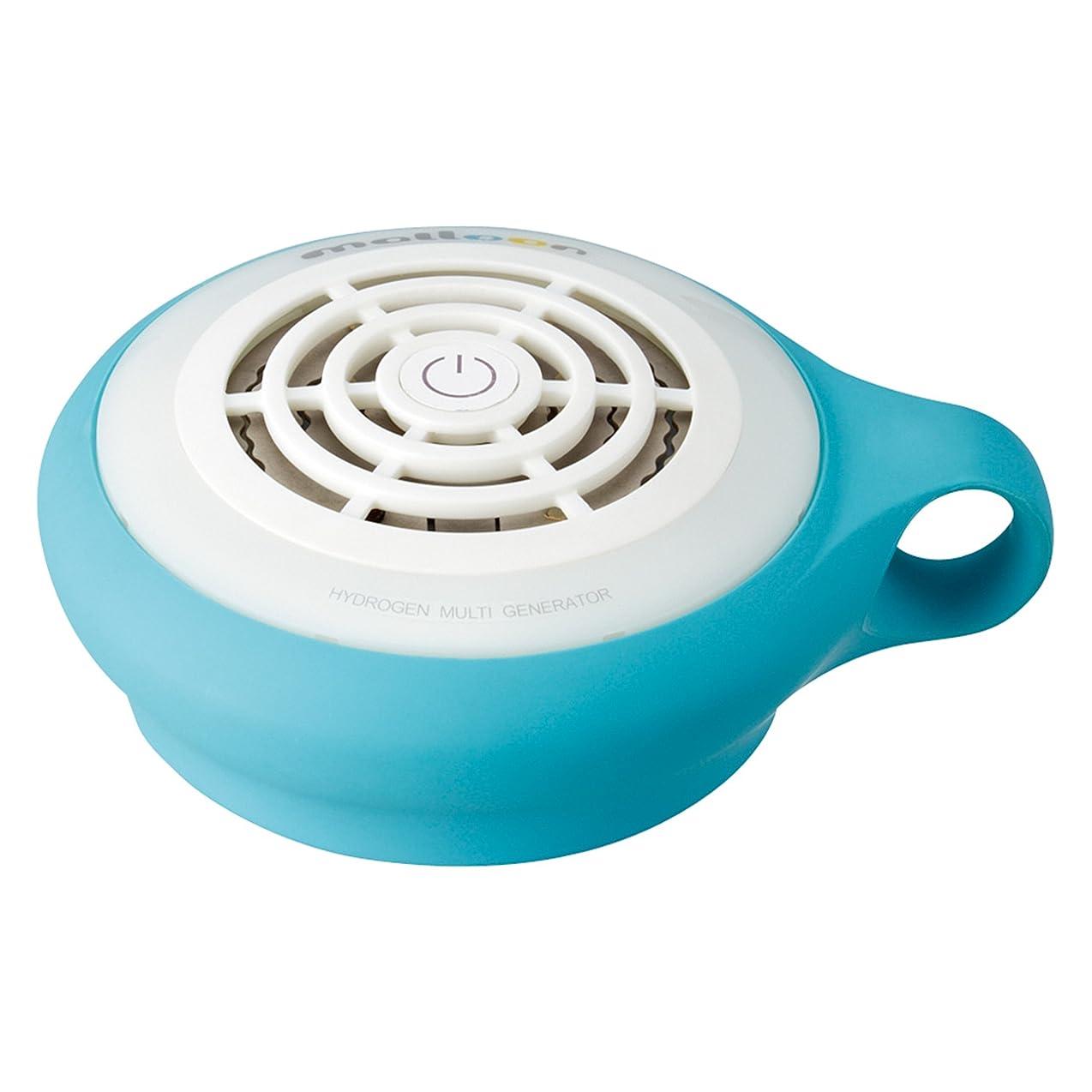 カップつま先大いにフラックス 水素水生成器 水素風呂 マルーン(malloon) ルリ FLMA-16 Ruri