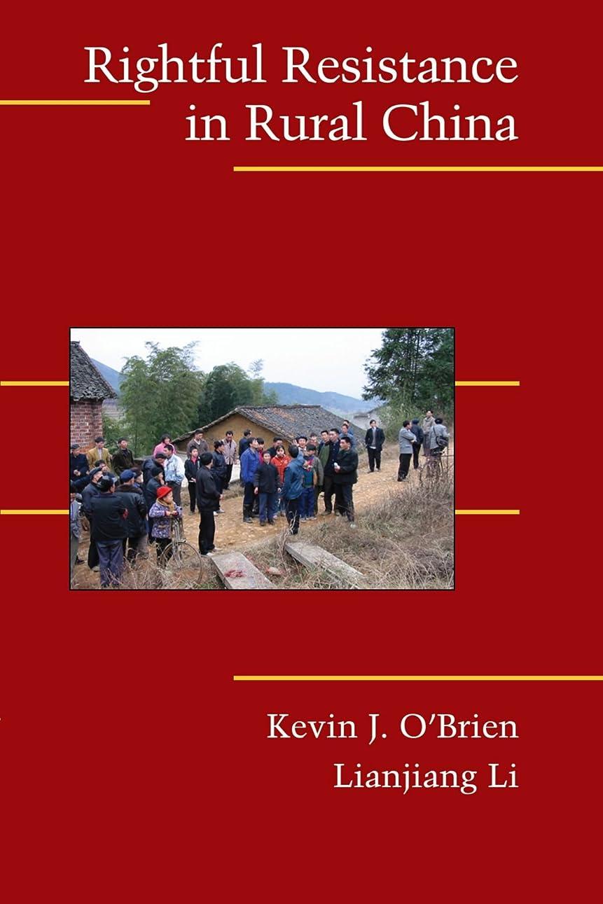 注釈支援する支払いRightful Resistance in Rural China (Cambridge Studies in Contentious Politics)