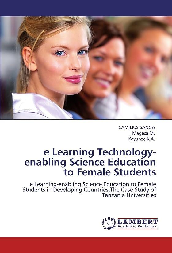 インキュバスいっぱい残るE Learning Technology-Enabling Science Education to Female Students