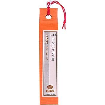 Tulip キルティング針 No.13 6本入 THN-007