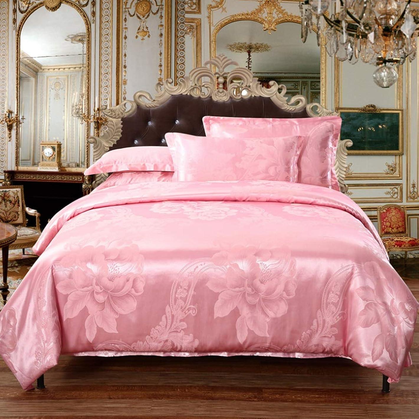 研磨効率島Jtydj ホームインテリアに適した4つのコットンハイグレード高密度ブラッシングベッドリネンピローケースのベッドのベッドセットの4つのセット (色 : ピンク, サイズ : 180CM)