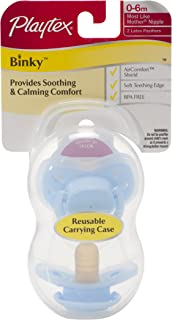 Playtex 2 Piece Binky Latex Pacifier, Newborn (Discontinued by Manufacturer)
