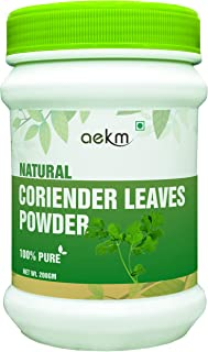 Coriender Leaves Powder (Dhaniya Powder) 200 gm