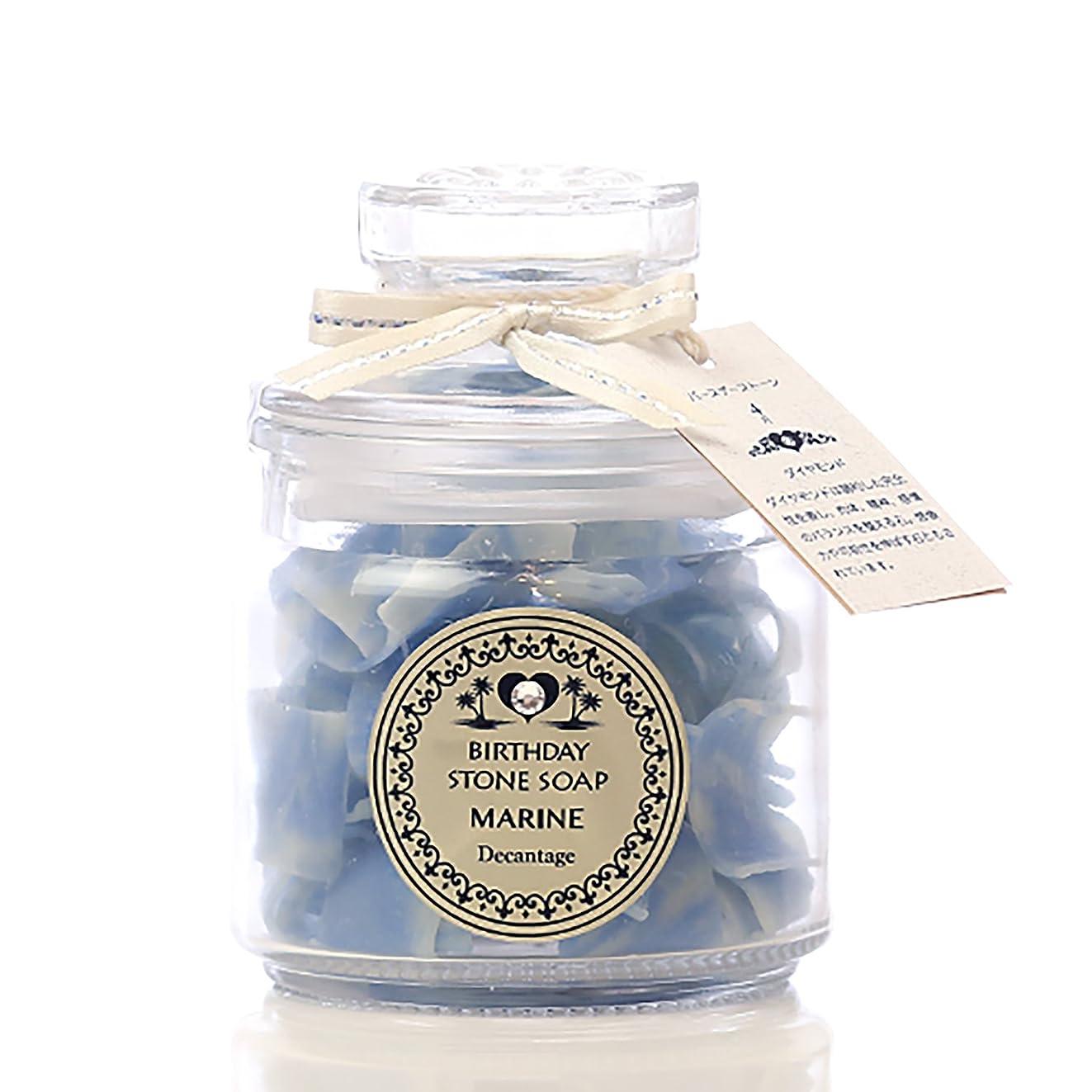 正確な平和な頑張るバースデーストーンソープ マリン(プレミアム) (4月)ダイヤモンド (プルメリアの香り)