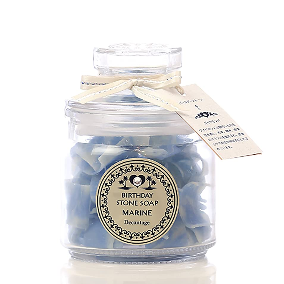 ロバカリング許容できるバースデーストーンソープ マリン(プレミアム) (4月)ダイヤモンド (プルメリアの香り)