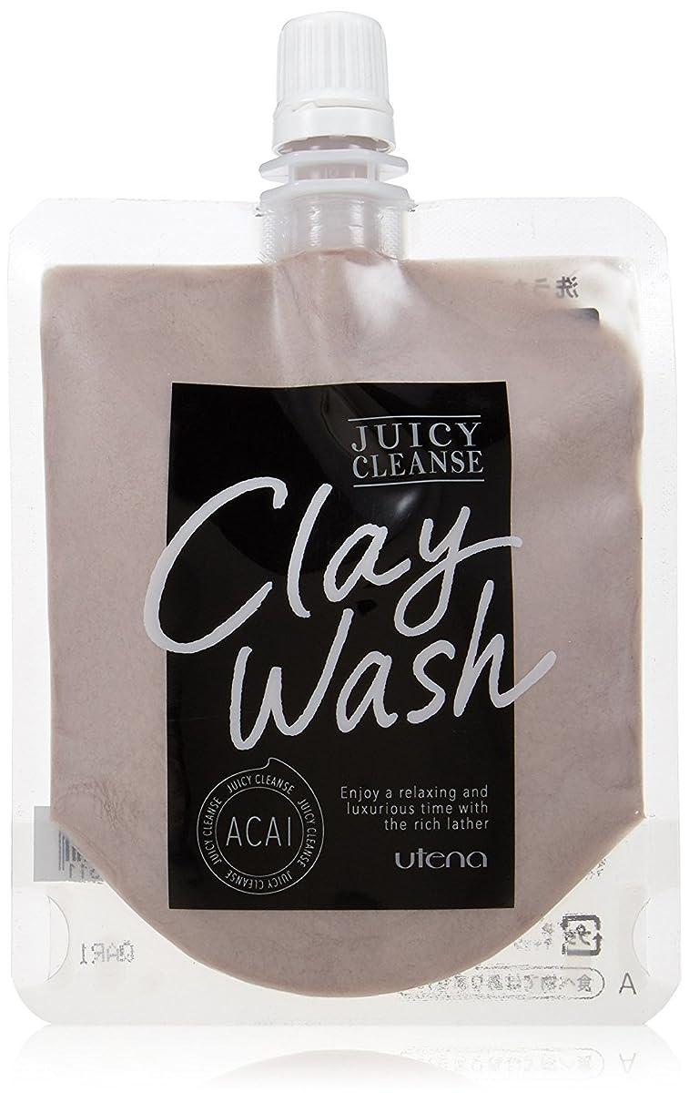 ビーチ整理する鎮静剤JUICY CLEANSE(ジューシィクレンズ) クレイウォッシュ アサイー 110g