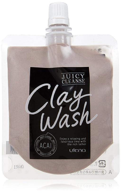 遊びます十年革命JUICY CLEANSE(ジューシィクレンズ) クレイウォッシュ アサイー 110g