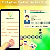 Aadhar Card Link To Mobile Number