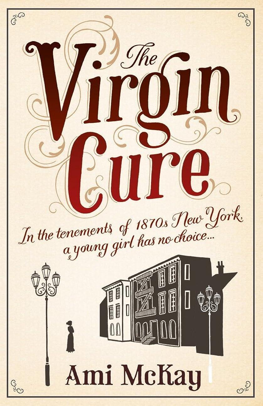 無能スポーツ悪魔The Virgin Cure (English Edition)