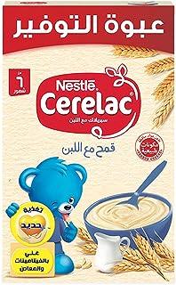 CERELAC Wheat Milk 500g