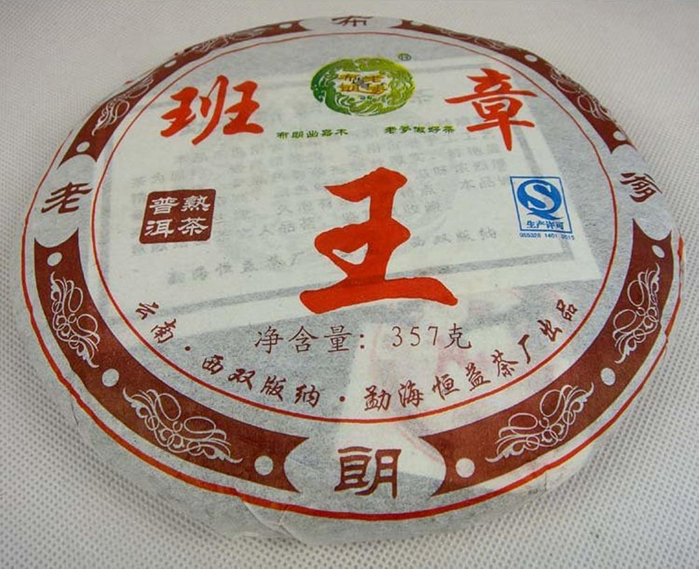 Heng Heng  357g Puer Tea, Ripe Pu erh Tea, 2010 year Pu'er,PC144