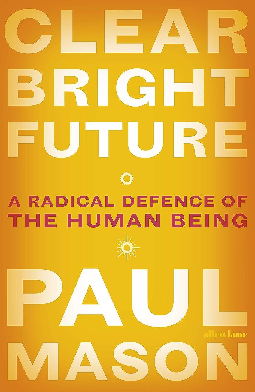 パン屋パンツ伴うClear Bright Future: A Radical Defence of the Human Being (English Edition)