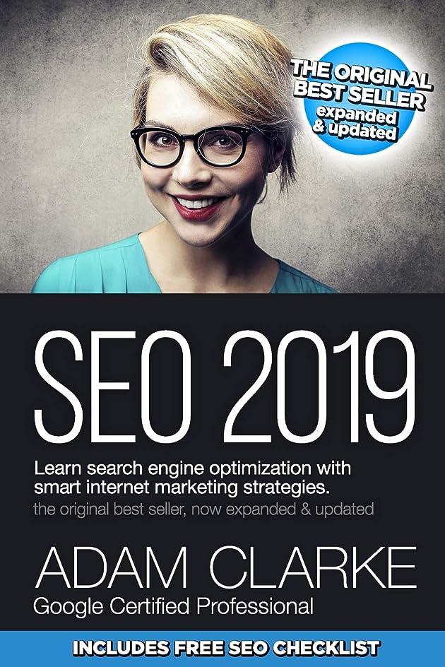採用するギター季節SEO 2019 Learn Search Engine Optimization With Smart Internet Marketing Strategies: Learn SEO with smart internet marketing strategies