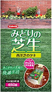 サカタのタネ みどりの芝生 シェイカーバッグ 00155160-13