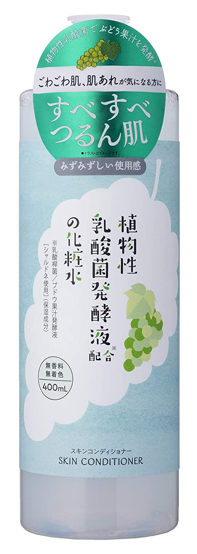 歌う文房具比較クオリティライフ 植物性乳酸菌発酵液配合の化粧水