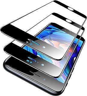 TORRAS 2021進化版 iPhone SE 第2世代 用ガラスフィルム iPhone 8・7 用ガラスフィルム 縁が浮かない 2枚セット ガイド枠付き 日本旭硝子製 9H強化 液晶全面保護フィルム 高透過率 指紋防止 耐衝撃 ブラック