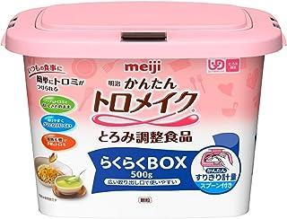 明治 かんたんトロメイク らくらくBOX【蓋付】500g
