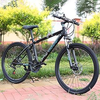 QIUSge 26 Inch 21-Speed Bicycle,Junior Aluminum Full Mountain Bike,Stone Outdoor Bikes SHIMANOS Rear