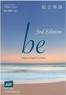 総合英語be