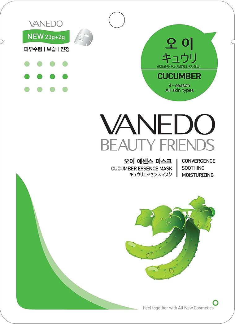 苛性違う商業の【VANEDO】バネド シートマスク キュウリ 10枚セット/エッセンス/保湿/フェイスマスク/フェイスパック/マスクパック/韓国コスメ [メール便]
