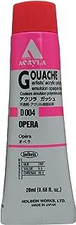 Holbein Acryla Gouache Artists Acrylic Polymer Emulsion, 20ml Opera (D004)