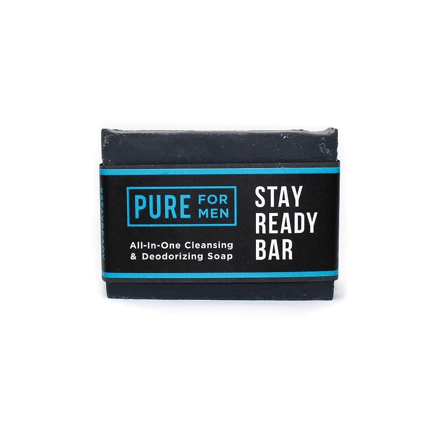 インターネットエスニックコークスStay Ready Bar |ピュアフォーメンズステイレディーハイジーンコレクション