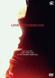 LOVE PSYCHEDELICO Live Tour 2017 LOVE YOUR LOVE at THE NAKANO SUNPLAZA【初回限定盤】(DVD+CD)...