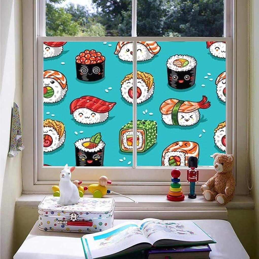 やりがいのあるアクセシブルご飯窓フィルム 目隠しシート 窓ガラス 遮光シート 美術の窓 飛散防止フィルム 漫画ロールとかわいいスタイルTaで寿司かわいいシームレスパターン uv ガラスフィルム 窓際のトットちゃん 断熱シート マジックミラー フィルム 透明 かわいい 窓ぼかし シェード 窓用かんきせん 紙シール
