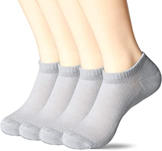 +MD Mens Premium Bamboo Socks Moisture wicking and Smell Resistant No Show Athletic Socks,4 Pack